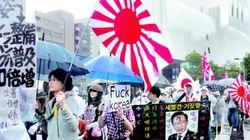 일본 우익, '위안부 보도' 기자 테러