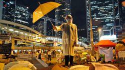 홍콩 시위 다시 불