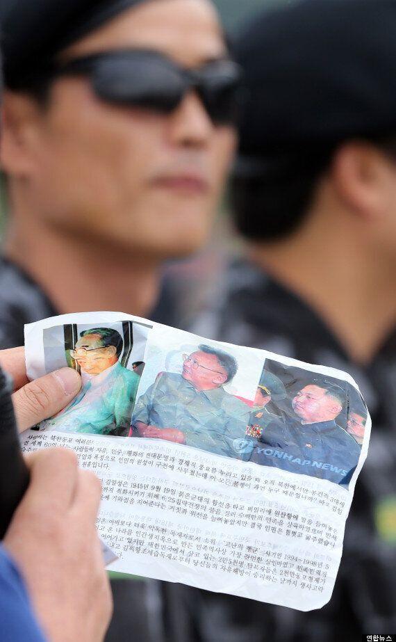 탈북자단체, 대북 전단 20만장 살포