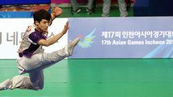 한국 첫 금메달, 우슈 12년만의 금메달 이하성