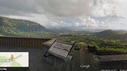 구글 스트리트뷰로 본 하와이의 기막힌 풍경