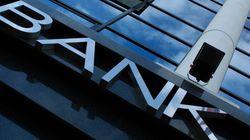 '최다 점포 감소' 은행