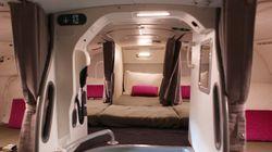 비행기엔 승무원들의 비밀 휴게실이