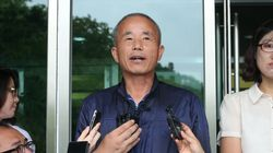 '삼성 백혈병' 피해자, 항소심서도 산업재해