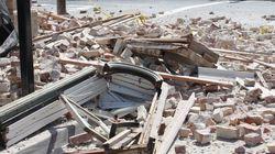 캘리포니아서 3.5 규모 지진