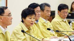 유족 외면한 박 대통령, 새누리 당원들과