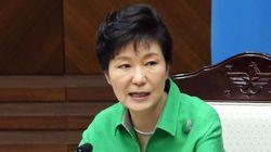 박 대통령 전군 주요지휘관 회의서