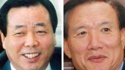 조현룡·박상은 의원 '강력사범 뺨치는'