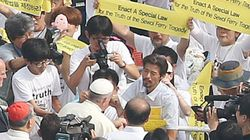 세월호 유족, 교황에게