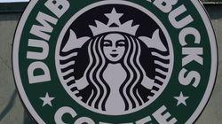 한국 스타벅스 커피가격 미국의