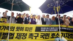 세월호 단식, 청와대 향한 시민행동