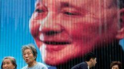 덩샤오핑 탄생 110년 ① : 中, 개혁개방으로 '아시아병자'서