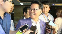 검찰 '만만회' 의혹제기 박지원 의원