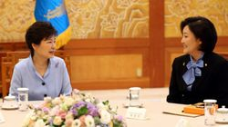박근혜 대 박영선, 여성 리더 시대