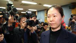 '뉴스타파', 권은희 후보 남편 재산신고 축소 의혹