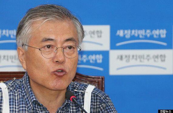 세월호 증인 기싸움 : 與