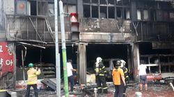 애견센터 차량돌진 후 방화, 40대 영장 : 직원 1명