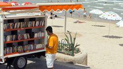 여름휴가의 새로운 트렌드, 해변
