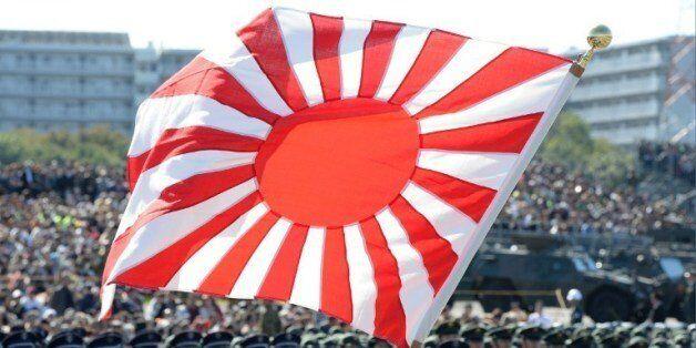 2차 대전 당시 일본 군국주의의 상징이었던