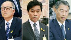 박 대통령, 김명수, 정성근, 정종섭 청문보고서