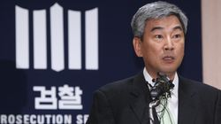 부실수사 논란 최재경 인천지검장