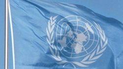 유엔 日에