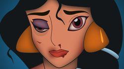 디즈니 공주의 여성폭력 방지