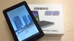 北 태블릿PC