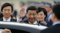 시진핑 중국 국가주석 국빈방문