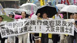 지금 일본은 집단자위권 찬반 논쟁