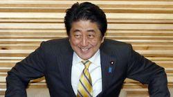 일본, 헌법 해석 바꿔 전쟁가능한 나라