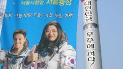 더 이상 '한국 우주인'은