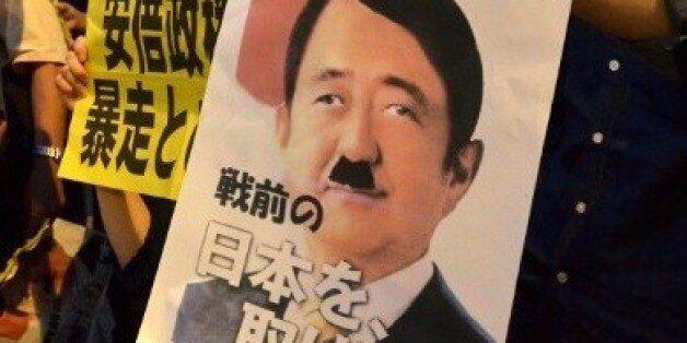 아베 총리가 추진중인 집단자위권 보유에 반대하는 대규모 시위가 30일 일본 각지에서