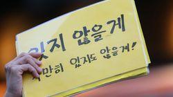 세월호 가족 첫 집회, 특별법 제정 동참