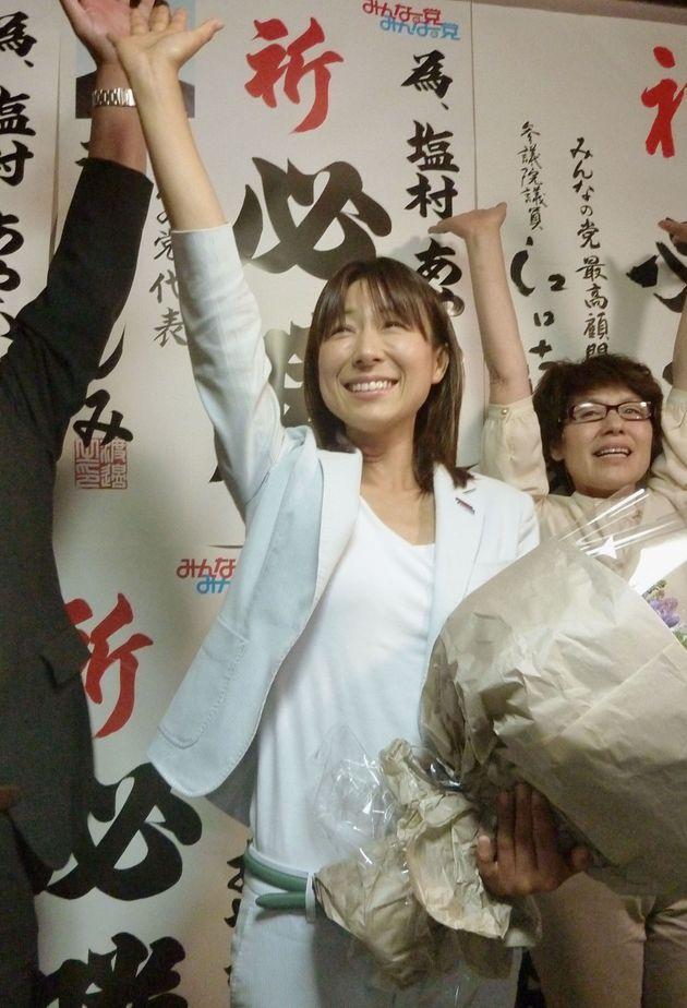 일본 자민당 지방의원 여성 비하