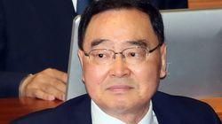 박근혜, 정홍원 총리