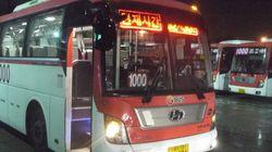 경기도-서울 광역버스 188대