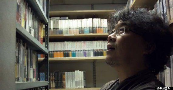 봉준호 감독이 크라이테리온 사무실에서 고른 DVD의