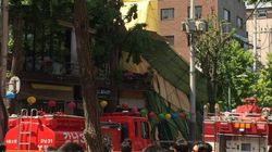 신사동 가로수길 건물붕괴 원인은 '주먹구구식