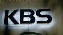 KBS, 6·4지방선거 모의 출구조사 유출