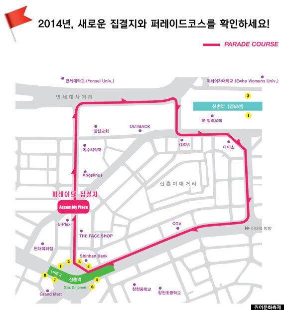 올해 서울 성소수자 퍼레이드는 사상 최대! 역대