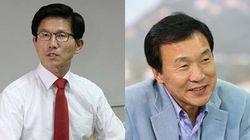 7.30 재보궐 선거 : 정가의 거물, 대선 잠룡들