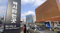 서울 택시 잘 잡히는 곳은 바로