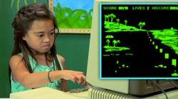 아이들에게 80년대 컴퓨터를 줬다