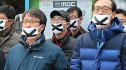 'KBS는 파업 준비한다는데...', MBC 기자들은 뭐하고