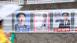 D-1 서울교육감 후보 4인 '마지막