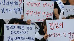 세월호 유족들 앞에서 여야 '김기춘