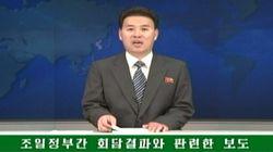 북-일 '납치 재조사' 전격