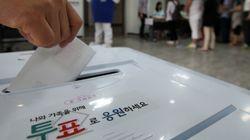 이번주 사전투표, 신분증 하나면 전국 어디서나 투표할 수