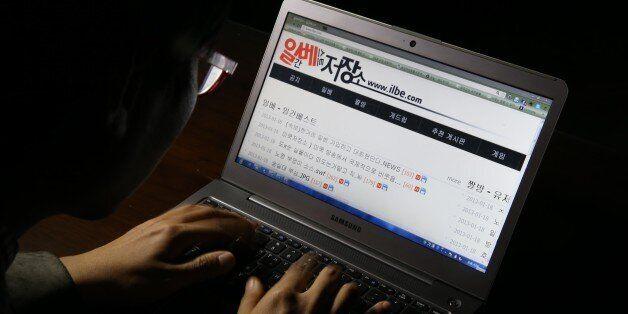 세월호 희생자 성적모욕 '일베' 회원
